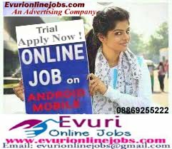 Best Online Jobs 2017 - Simple Data entry Jobs